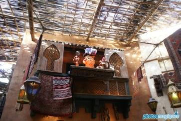 Agrabah Cafe Restaurant