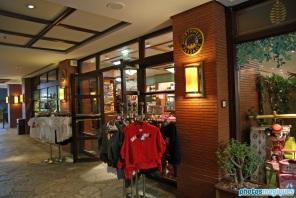 Northwest Passage shop
